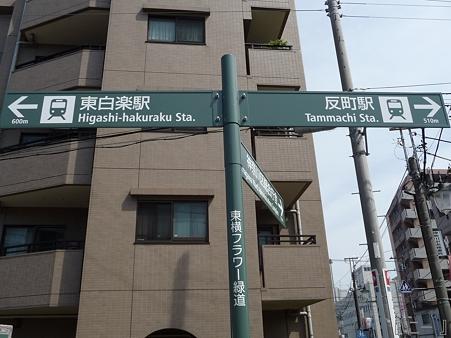 110622-東横廃線 東白楽→反町 (33)