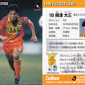Photos: Jリーグチップス1998No.042興津大三(清水エスパルス)