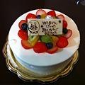 写真: バースデイケーキ