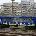 Photos: _MG_0195_MG_0193 アンパンマントロッコ列車(その3)