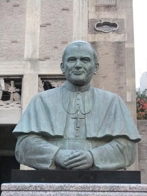 Bronze Statue of Pope John Paul II