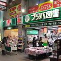 フタバ図書 八丁堀店