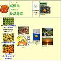 Photos: 長畠農園