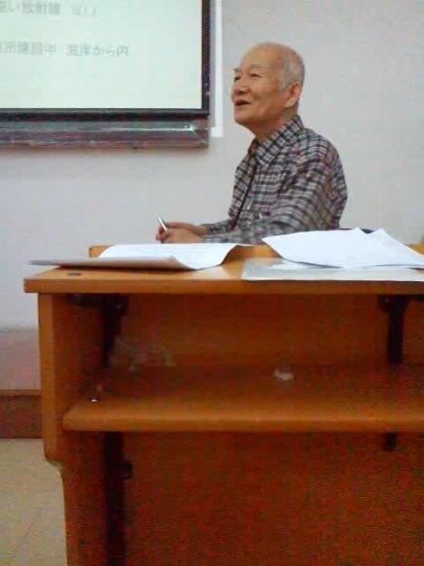 授業中の私