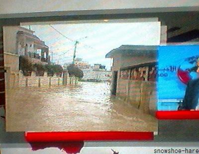 浸水した町