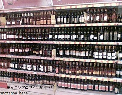 カルフール・酒売場