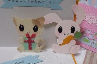 neko&ウサギ