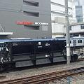 ホキと横浜高速鉄道Y500系(八王子駅)