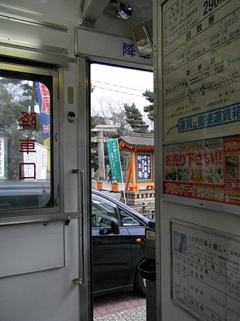 阪堺電車車窓16