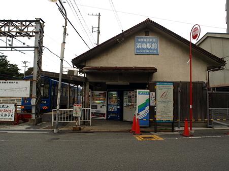 浜寺駅前駅3