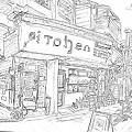 写真: iTohen #sketc...