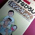 Photos: 1999年7月9日発行(中...
