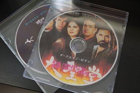 2012.01.31 机 大聖堂 CD保存