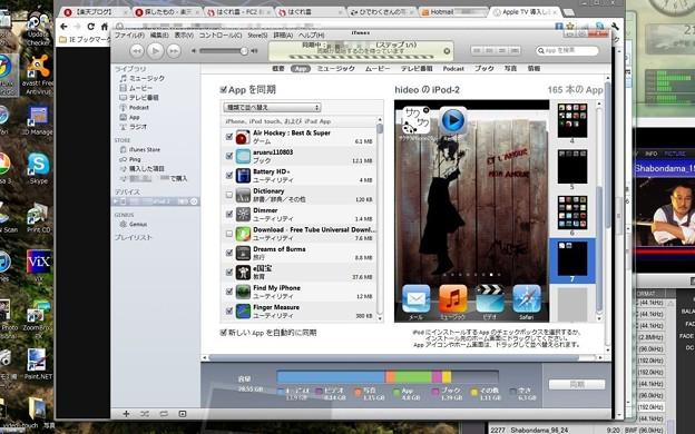 2012.06.21 touchにAPP「Remote」追加