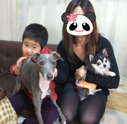 レオンの家族!