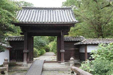 北岡自然公園・妙解寺跡 - 18