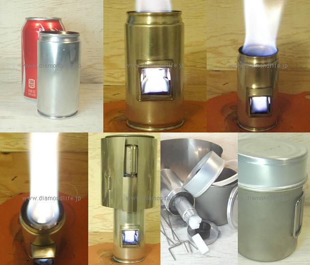 ミニ・ロケットストーブ(mini rocket stove)