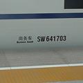 CRH380BL 商務車