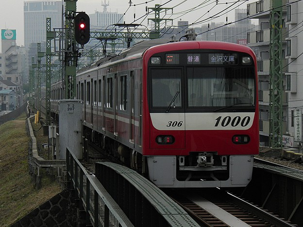 PB030034