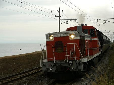 P1100547