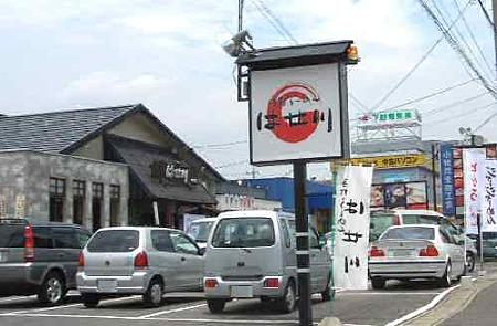ramen-hasegawa-180713-2