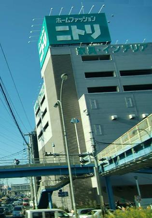nitori shinyokohama ten-231219-3