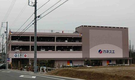 カネスエ長久手店 2012年2月9日(木) オープン 2週間 -240225-11