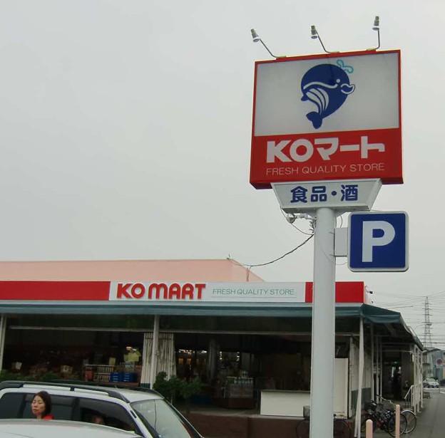 Ko マート