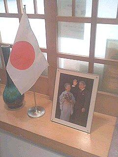 天皇皇后両陛下御真影と国旗。