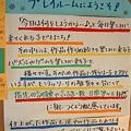 Photos: 幼稚園 モンッテソーリ