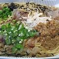 納豆と梅肉の和パスタ。