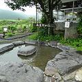 九重登山口ヘルスセンターの足湯