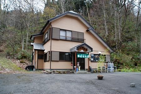 kuzunetanoooiwaya3