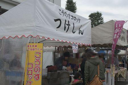 ひな祭り02