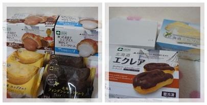 20120125 ohちゃんから♪♪