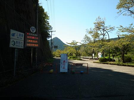 R169・熊野市-2