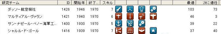 96096510_org.jpg