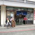 Photos: 大五郎案山子、沖あがり食堂へ出張中
